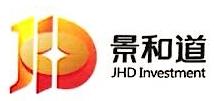 深圳市景和道投资管理合伙企业(有限合伙) 最新采购和商业信息