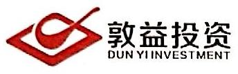 深圳敦益投资管理有限公司 最新采购和商业信息