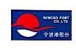 宁波港国际物流有限公司 最新采购和商业信息