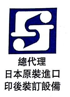上海华笙机械有限公司 最新采购和商业信息