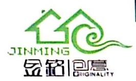 扬州金铭装饰工程有限公司 最新采购和商业信息
