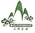 云南山峰盛世茶业有限公司 最新采购和商业信息