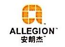 广州筑鼎机电设备有限公司 最新采购和商业信息