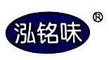 武汉市鑫世发商贸有限公司 最新采购和商业信息