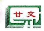 甘肃省交通印刷厂有限公司