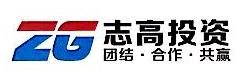 梧州市志高投资有限责任公司 最新采购和商业信息