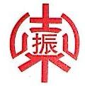 揭阳市振东贸易有限公司