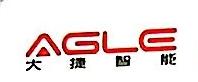 湖南大捷智能装备有限公司