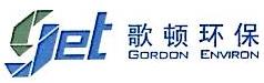 上海歌顿环保技术有限公司 最新采购和商业信息
