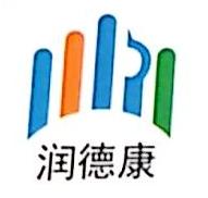 深圳市润德康管理咨询有限公司 最新采购和商业信息