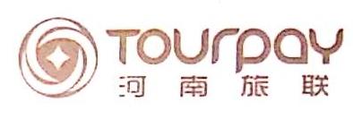 河南旅联信息技术有限公司 最新采购和商业信息