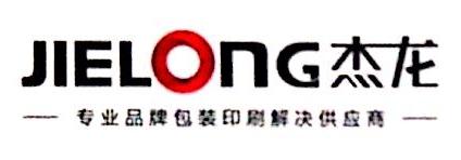 杰龙印刷科技(上海)有限公司 最新采购和商业信息