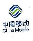 中国移动通信集团海南有限公司琼中分公司 最新采购和商业信息