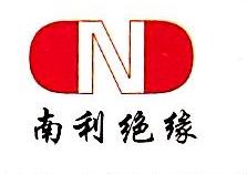 乐清市南利绝缘材料有限公司 最新采购和商业信息
