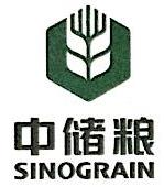 中央储备粮深圳直属库 最新采购和商业信息