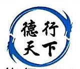 德行天下投资咨询(北京)有限公司