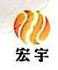 宜兴市宏宇炉业工程有限公司 最新采购和商业信息