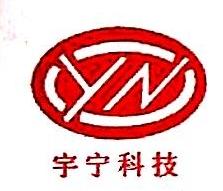 射阳宇宁自动化设备有限公司 最新采购和商业信息