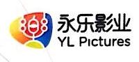 春秋永乐影视文化投资(北京)有限公司 最新采购和商业信息