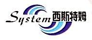杭州西斯特姆微电子科技有限公司