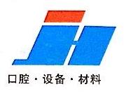 嘉兴市健鸿医疗器械有限公司 最新采购和商业信息