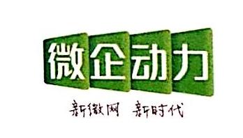 福建省泉州市八戒影视文化传播有限公司