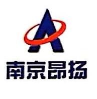 南京昂扬石化助剂有限公司 最新采购和商业信息
