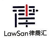 深圳市律商企业顾问有限公司 最新采购和商业信息