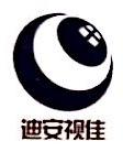 北京迪安视佳科贸有限责任公司 最新采购和商业信息