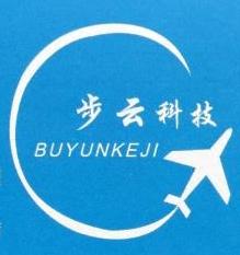 山东步云信息科技有限公司 最新采购和商业信息