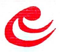 北京传承伟业科技有限公司 最新采购和商业信息