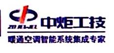 湖南中炬工程技术有限公司 最新采购和商业信息