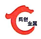 江苏同创金属制品有限公司 最新采购和商业信息