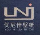 上海典凯实业有限公司 最新采购和商业信息