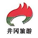 井冈山风景名胜开发管理公司 最新采购和商业信息