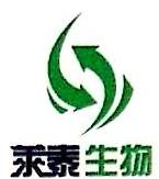 上海莱泰生物科技有限公司 最新采购和商业信息