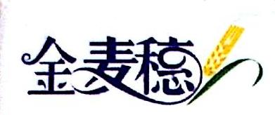 郑州银海生物技术有限公司