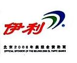 内蒙古伊利实业集团股份有限公司北京分公司 最新采购和商业信息