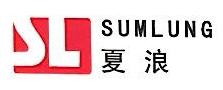 上海夏浪信息科技有限公司