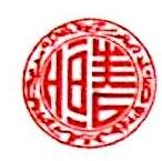 芜湖张恒春药业有限公司