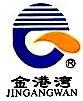 三门县嘉豪水产养殖专业合作社