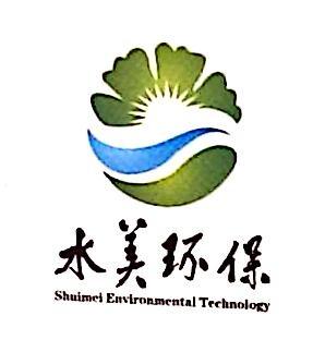河北水美环保设备有限公司 最新采购和商业信息