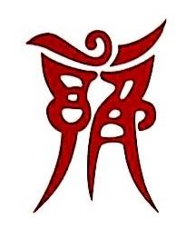 河南小皇后文化艺术有限公司 最新采购和商业信息
