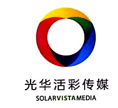 活彩数码广告(北京)有限公司 最新采购和商业信息