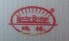 天津瑞桥焊材有限公司 最新采购和商业信息