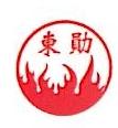 上海圣袤实业有限公司 最新采购和商业信息