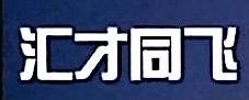北京汇才同飞教育科技有限公司 最新采购和商业信息