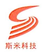 成都斯米科技有限公司 最新采购和商业信息