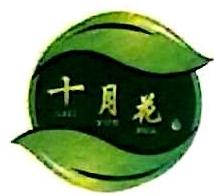深圳市大岭生态农林科技有限公司 最新采购和商业信息