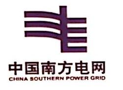 广东高供电力有限公司